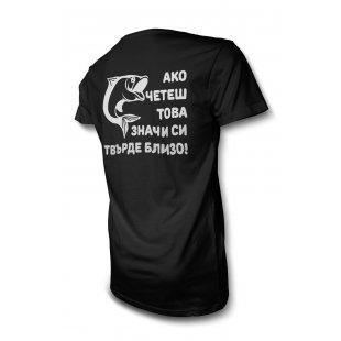 9b616443788 Рибарска тениска