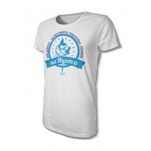 Персонализирана тениска с уникален рибарски дизайн  - за късмет! в Мъжки тениски | в Tee.bg