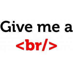 Тениска за програмисти с надпис Give me a Brake