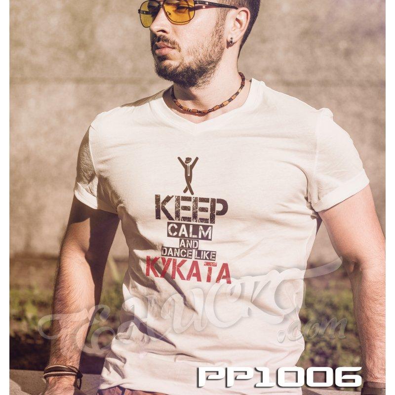 Тениска Под Прикритие с авторски дизайн стил KEEP CALM в Тематични тениски   в Tee.bg